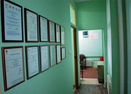 sertifikati